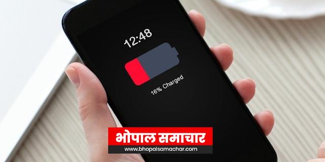 SMARTPHONE BATTERY GUIDELINE | स्मार्टफोन बैटरी के लिए आवश्यक दिशानिर्देश