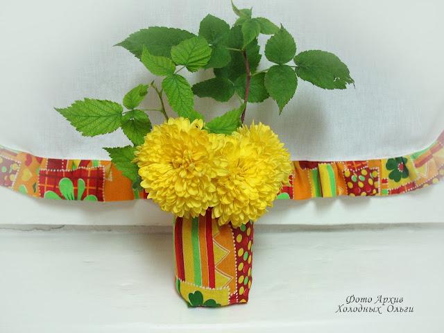 Дубки желтые