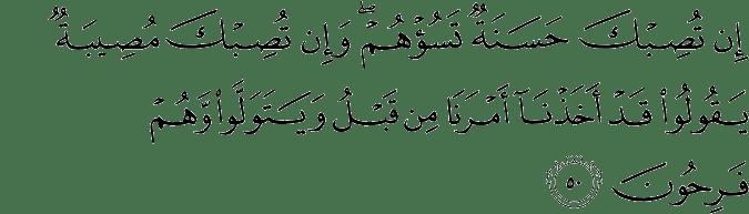 Surat At Taubah Ayat 50