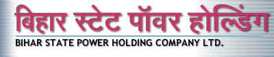 Recruitment in BSPHCL