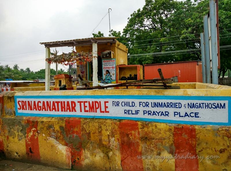 Naganathar Temple near Lakhsmana Teertham, Rameshwaram Rameshwaram