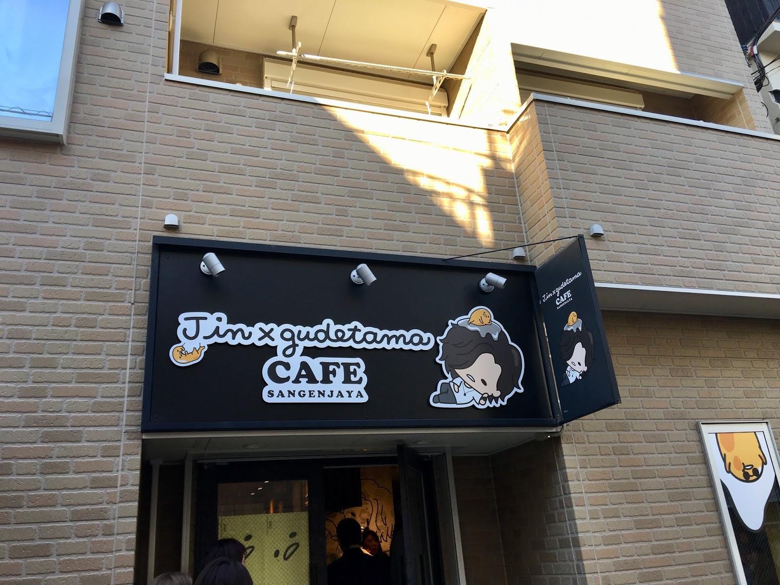 Jin x gudetama Cafe