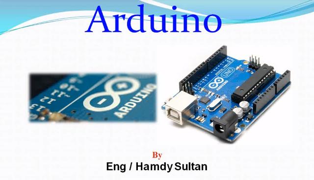 دورة تعلم الاردوينو Arduino Course