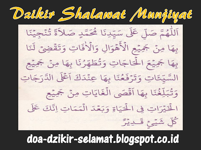 Dzikir Shalawat Munjiyat