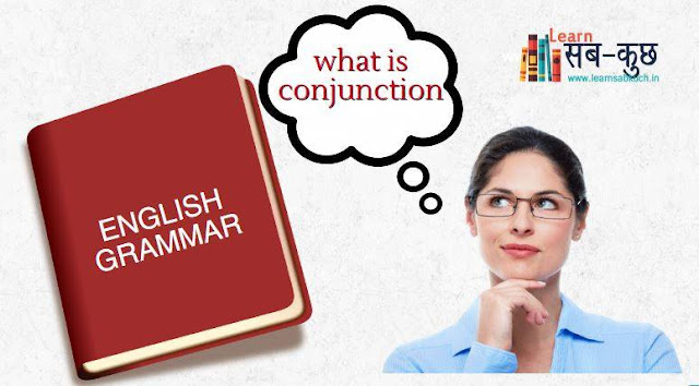 what is conjunction in english grammar