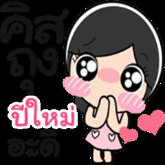 Nong Peemai cute