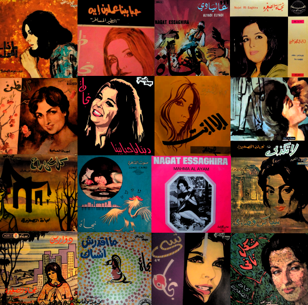 Nagat El Saghira نجاة الصغيرة - كوكتيل اغانى فردية - The Singles Najat%2BAl%2BSaghira%2B%25E2%2580%2593%2B%2BThe%2Bsingles