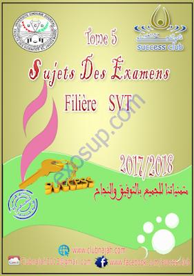 sujet des examens svt s1 FSJ v2017-2018