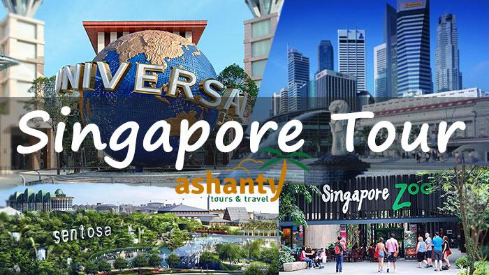 paket tour singapore dari surabaya, promo tour singapore dari surabaya, tour travel ke singapore dari surabaya