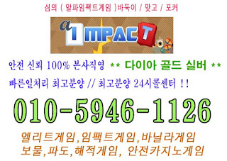 impact11.jpg