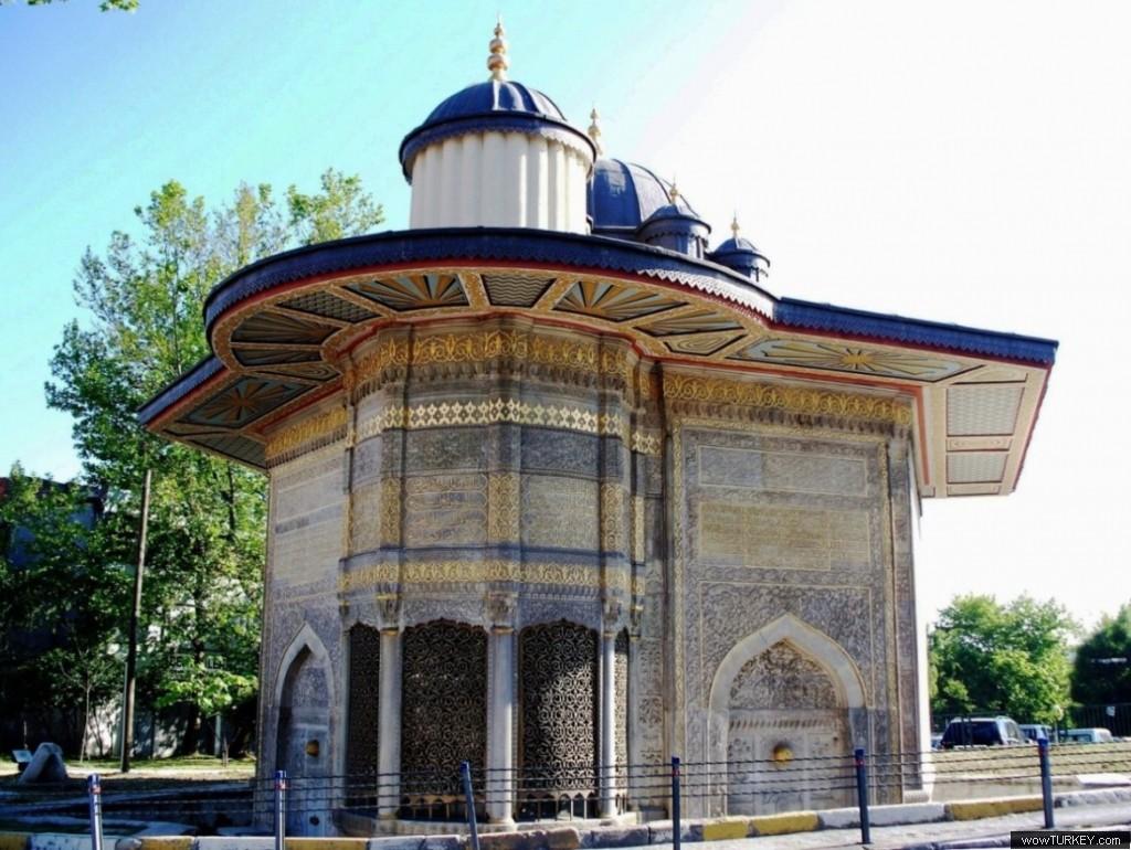 Saliha Sultan Çeşmesi