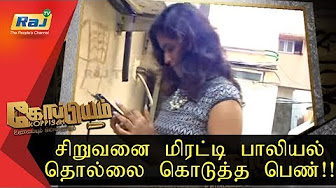 Koppiyam 04-01-2018 Bigo Live Online Chat Case