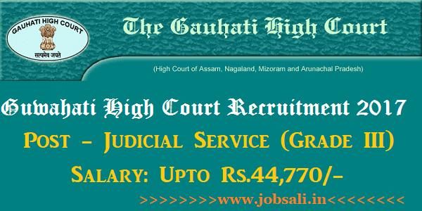 High Court Jobs, High Court of Guwahati Vacancy, Govt jobs in Assam