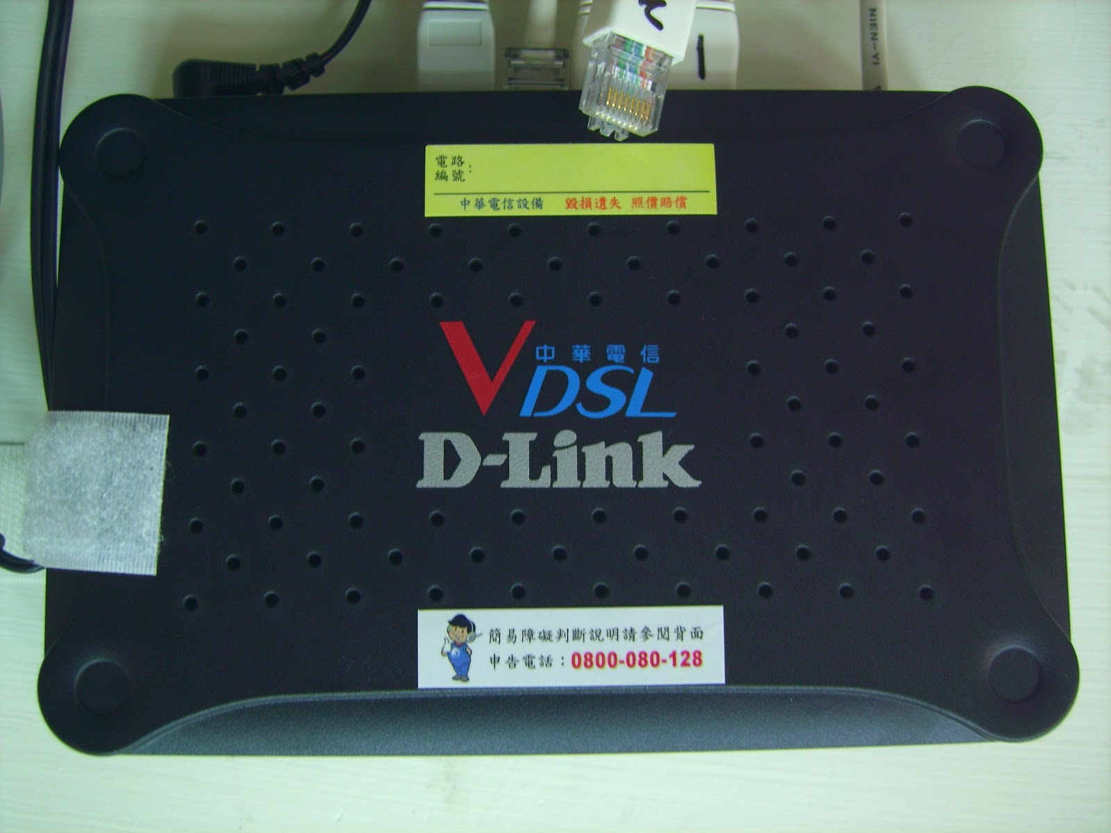When Connected To A Telephone Line With Dsl Dsl Circuit Diagram