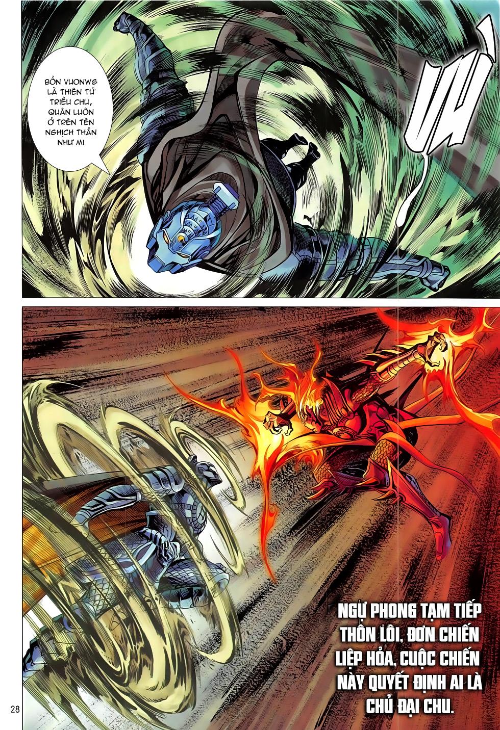 Chiến Phổ chapter 17: chiến thần phẫn nộ trang 28