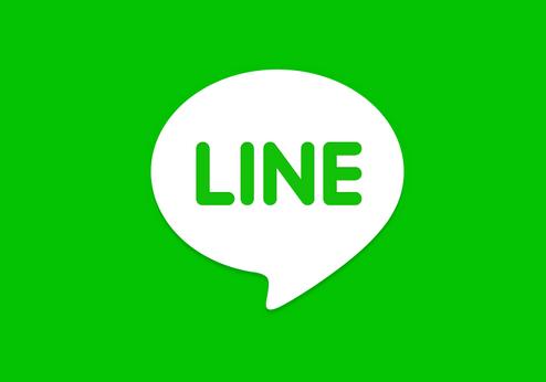 Cara Mengganti Nomor Telepon Line Untuk Semua Jenis HP android