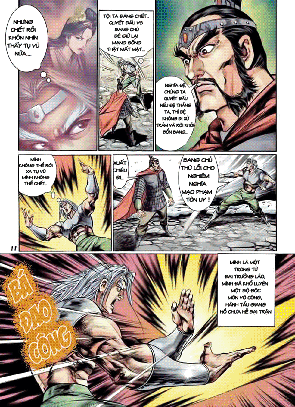 Tần Vương Doanh Chính chapter 8 trang 12