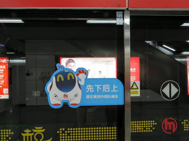Hangzhou's metro