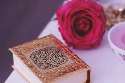 اجمل الصور للقران الكريم