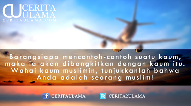 Cerita Islami - Pramugari Korean Air