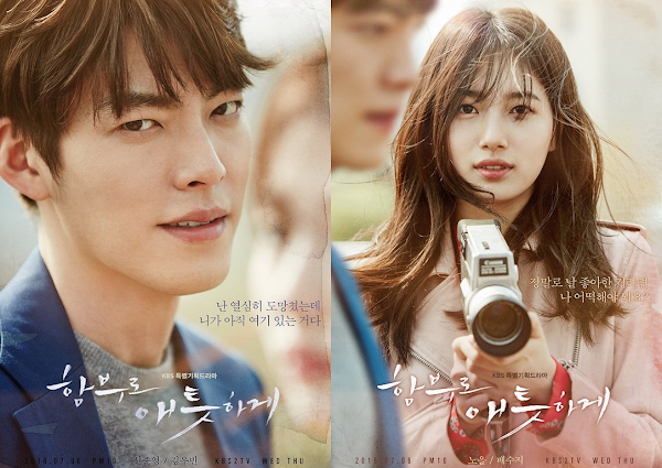 Download Uncontrollably Fond Episode 1-20 Subtitle Indonesia English