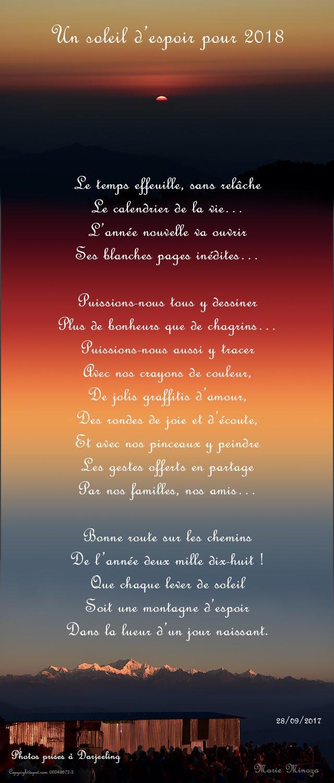 Au Pays Des Images Et Des Mots Dimanche 31 Décembre 2017
