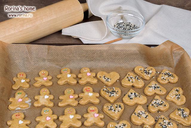 Песочное печенье с корицей на Рождество и Новый год