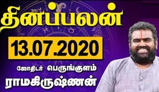 Raasi Palan 13-07-2020 | Dhina Palan | Astrology | Tamil Horoscope