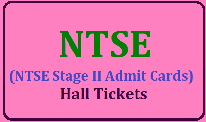 NTSE Hall Tickets (NTSE Stage II Admit Cards) 2019 download from NCERT Website Stage II NTSE Admit Cards download from the NCERT Website. NTSE Stage II admit cards have been released on May 12 by the National Council on june 16th, 2019 (Sunday) in all the 36 States/UTs of the country. Successful candidates of NTS Stage-I examination whose names have been recommended by the States/UTs may download E-Admit Card by clicking the following link on http://www.ncert.nic.in web portal.