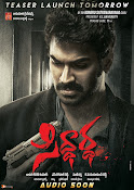 Siddhartha Movie Posters-thumbnail-5