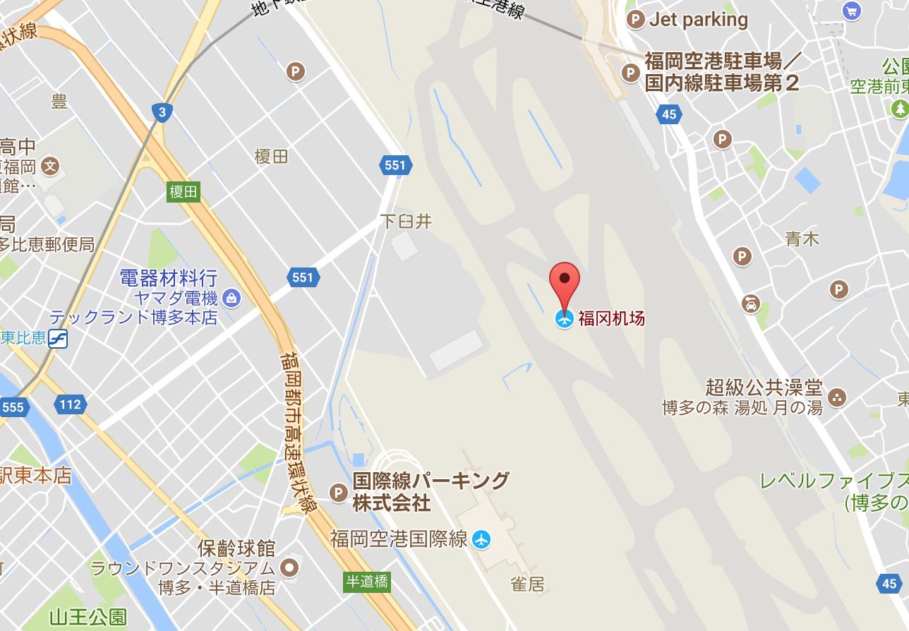 國際線與國內線離超遠的福岡空港,門口有免費接駁巴士可以搭乘,時間約5-10分