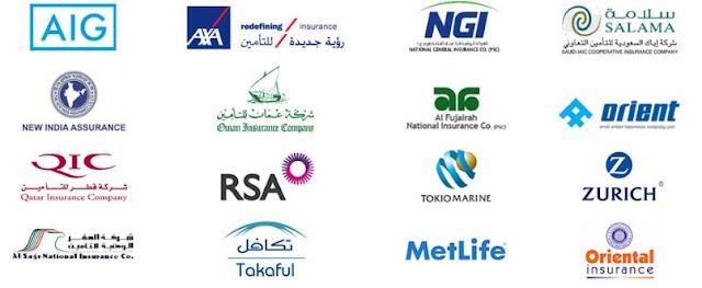 ارخص تامين سيارات في الامارات 2019-2018|Car Insurance UAE