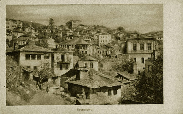 Old Krusevo B&W photo - date end of 19 beginning of 20 cent.
