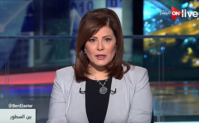 برنامج بين السطور 6/2/2018 أمانى الخياط النخبة هدى زكريا