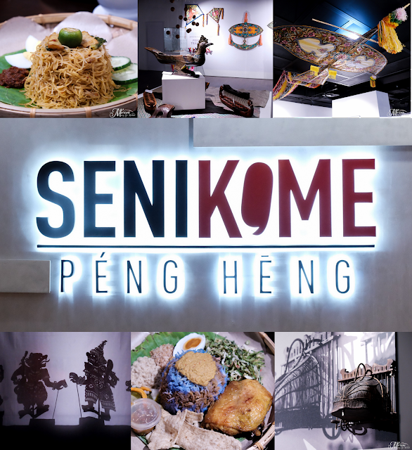 senikome-peng-heng-resorts-world-genting-highlands-cultural-exhibition-sky-avenue-activities-review-food