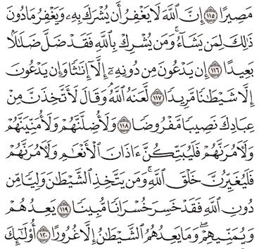 Tafsir Surat An-Nisa Ayat 116, 117, 118, 119, 120