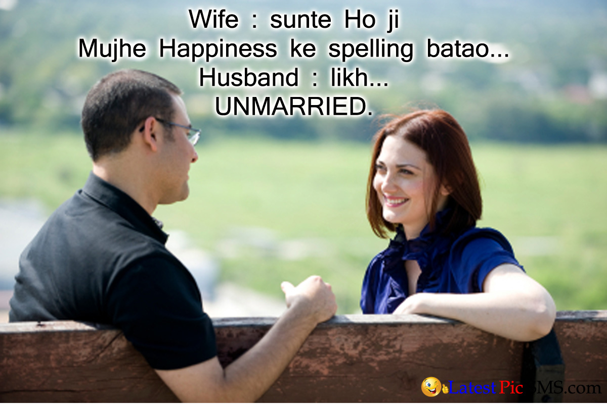 husband wife jokes in hindi photos