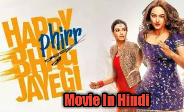 Happy phirr bhaag jayegi full movie in Hindi download - happy phirr bhag jayegi full movie,happy phirr bhag jayegi release date,happy phirr bhag jayegi watch online,happy phirr bhag jayegi all song download,happy phirr bhag jayegi full movie download,happy phirr bhag jayegi trailer download,happy phirr bhag jayegi full movie download 720p,happy phirr bhag jayegi full movie download filmywap,happy phirr bhag jayegi pagalworld,happy phirr bhag jayegi trailer review,