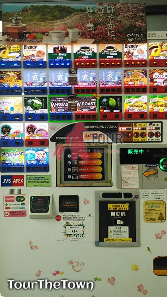 Vending Machine Unik di Jepang