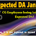 Expected DA Jan 2018: CG Employees losing interest in Expected DA?