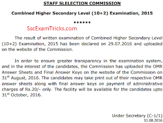ssc chsl 2015 answer keys omr sheet