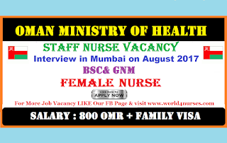 http://www.world4nurses.com/2017/07/oman-ministry-of-health-staff-nurse.html