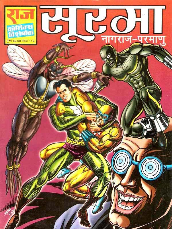 Parmanu Comics