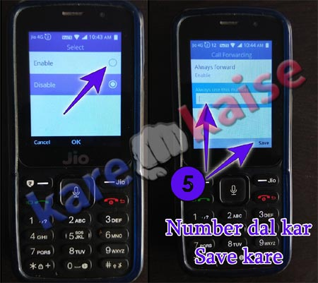 jio-phone-me-call-divert-number-dale