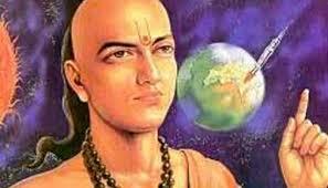आर्यभट्ट प्राचीन भारत के महान वैज्ञानिक और उनकी खोजे -Ancient India's great scientist and his search -