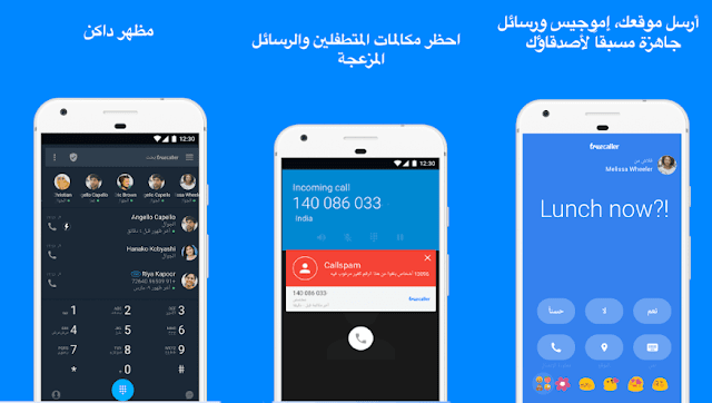 Download truecaller application to detect caller ID