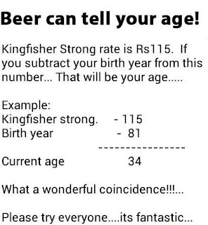 how to know someones age
