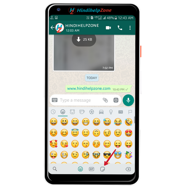 Whatsapp new sticker kaise Add kare