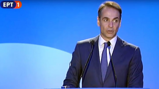 «Ο κ. Μητσοτάκης εξήγγειλε ένα μνημόνιο ΔΝΤ που θα οδηγήσει την Ελλάδα πίσω στο ΔΝΤ»