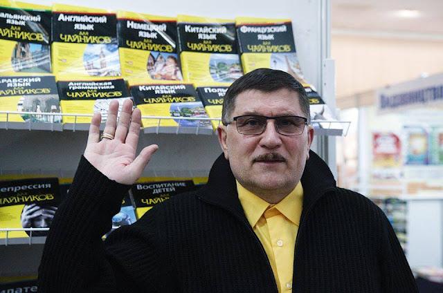 Виктор Штонда - Генеральный директор издательства «ДИАЛЕКТИКА»